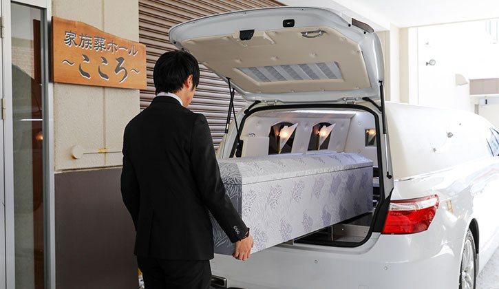服部葬儀社 搬送
